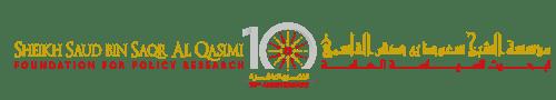 AQF 10th logo copy (1)