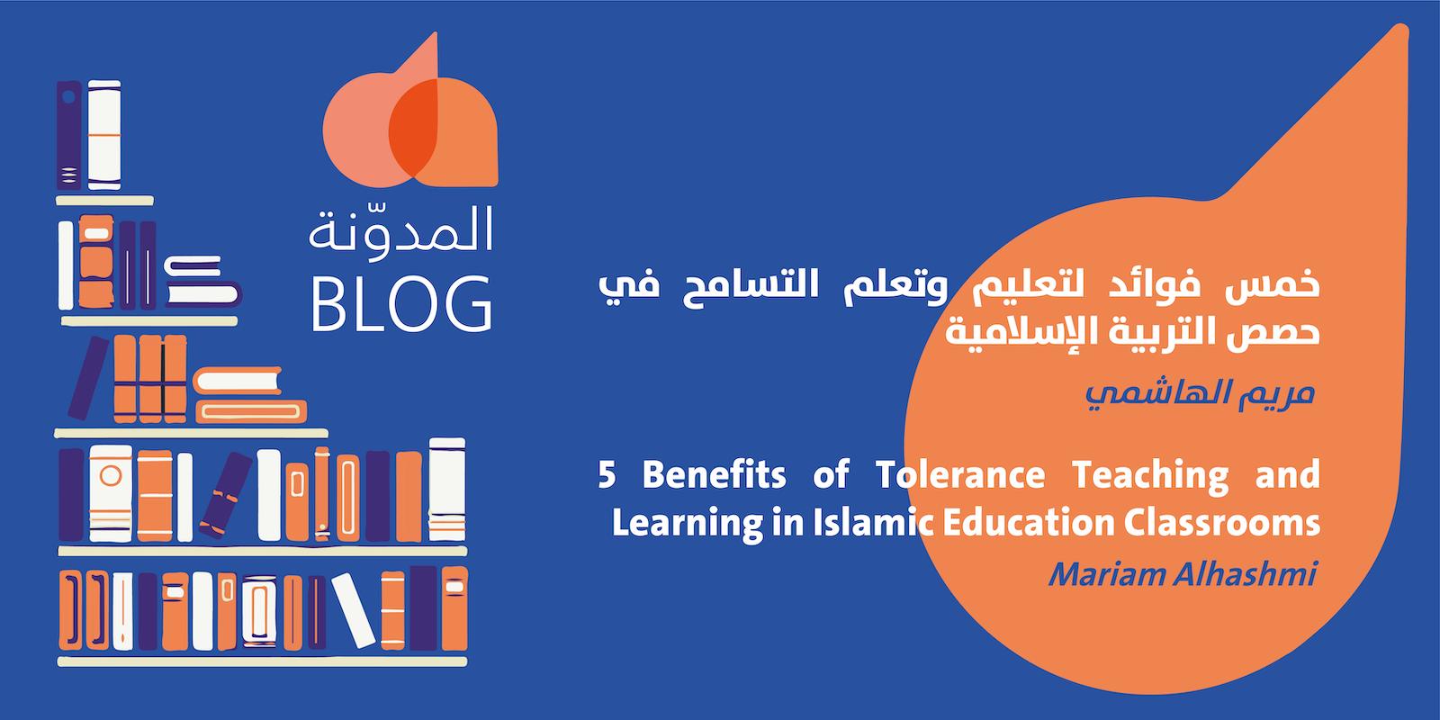 Mariams Blog_Website-1